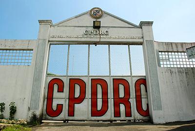 フィリピン セブCPDRC外観