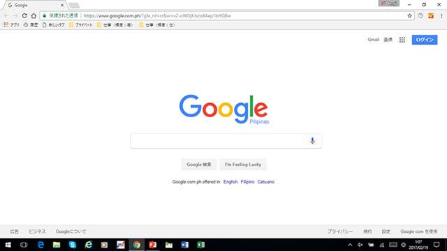 フィリピンGoogle