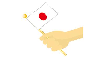 日本人のためのラボ契約
