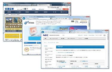 Webサイト構築・リニューアルサービス