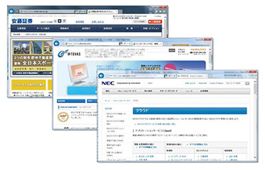 「Webサイト構築・リニューアル」サービス事例